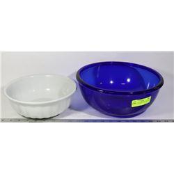 "BLUE GLASS BOWL- 12"" DIAMETER & ENGLISH"