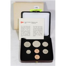 1977 CANADIAN 7 COIN UNCIRCULATED COIN SET