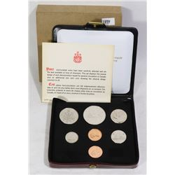 1979 CANADIAN 7 COIN UNCIRCULATED COIN SET