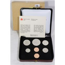1980 CANADIAN 7 COIN UNCIRCULATED COIN SET