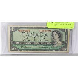 1954 CANADIAN REPLACEMENT $1 BANK NOTE