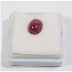 RED RUBY GEMSTONES 4.0CT