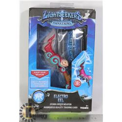 NEW LIGHTSEEKERS AWAKENING ACTION FIGURINE