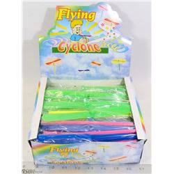 RETAIL DISPLAY OF FLYING CYCLONE TOYS