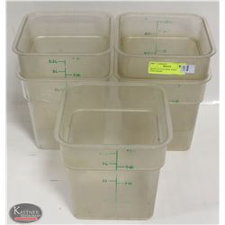 GROUP OF FIVE 4SFSC FOOD CONTAINERS