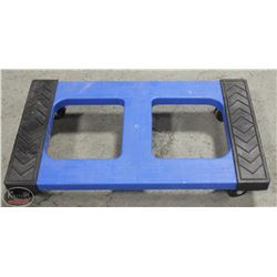 K28) BAILIFF SEIZURE: BLUE ULINE PLASTIC 4 WHEEL