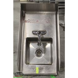 S/S HIGH-WALL / SPLASHGUARD PERSONAL SINK