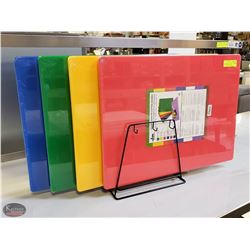 SET OF 4 MIXED COLOURED CUTTING BOARDS & RACK