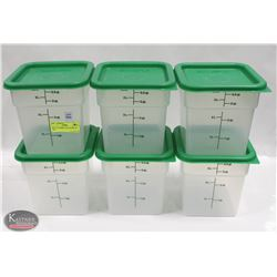 SIX 3.5L CAMBRO CONTAINERS W/ LIDS