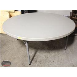 6' CIRCULAR PORTABLE POLY EVENT TABLE