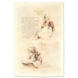 "Brachi Horen, ""Chanah's Prayer"" Hand-Embellished Mixed Media with Goldleaf, Hand"