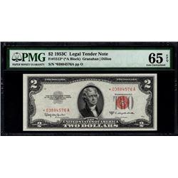 1953C $2 Legal Tender Note PMG 65EPQ