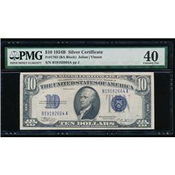 1934B $10 Silver Certificate PMG 40