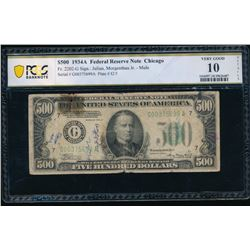 1934A $500 Chicago Federal Reserve Note PCGS 10