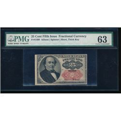 25 Cent Fifth Issue Fractional Note PMG 63