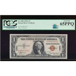 1935A $1 Hawaii Silver Certificate PCGS 65PPQ