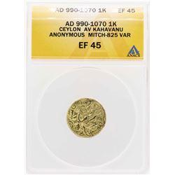 AD 990-1070 Ceylon AV Kahavanu Anonymous Mitch-825 1 Kreuzer Coin ANACS XF45