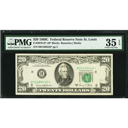 1969C $20 St Louis Federal Reserve STAR Note PMG 35EPQ