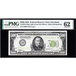 1934 $500 Cleveland Federal Reserve Note PMG 62