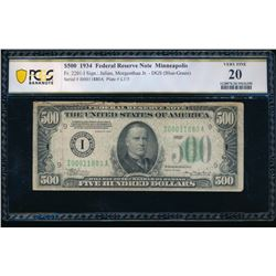 1934 $500 Minneapolis Federal Reserve Note PCGS 20