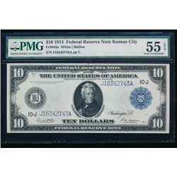 1914 $10 Kansas City Federal Reserve Note PMG 55EPQ