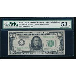 1934A $500 Philadelphia Federal Reserve Note PMG 53EPQ