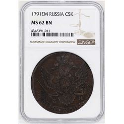 1791EM Russia 5 Kopeks Copper Coin NGC MS62BN