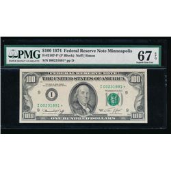 1974 $100 Minneapolis Federal Reserve STAR Note PMG 67EPQ