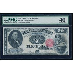 1880 $50 Legal Tender Note PMG 40