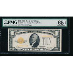 1928 $10 Gold Certificate PMG 65EPQ