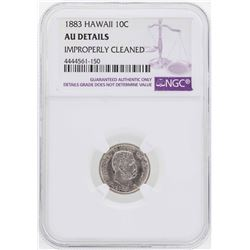 1883 Kingdom of Hawaii Dime Coin NGC AU Details