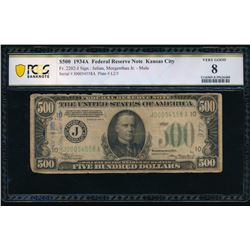 1934A $500 Chicago Federal Reserve Note PCGS 8