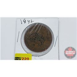 Bank of Upper Canada One Penny Token 1852