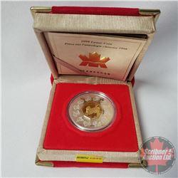 RCM 1998 Lunar Coin (92.5%) COA #08606