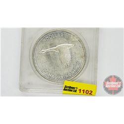 Canada Silver Dollar 1967