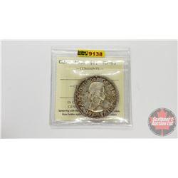 Canada Silver Dollar 1958 (ICCS Cert: MS-63)