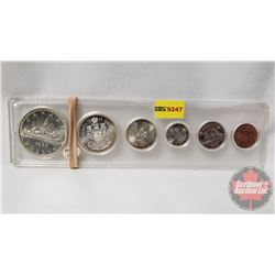 Canada Year Set - Hard Shell Case: 1966