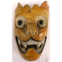 Vintage Mexican Carved Wood Lion Mask
