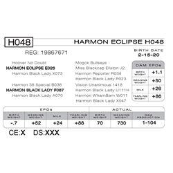 HARMON ECLIPSE H048