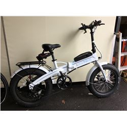 WHITE ELECTRIC 7 - SPEED FOLDING ELECTRIC CRUISER BIKE WITH FULL DISC BRAKES (WORKING CONDITION