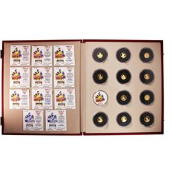50th Anniversary Set of 1987 Snow White 1/10 Oz. Gold Commemorative Medals