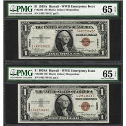 (2) Consec. 1935A $1 Hawaii Silver Certificate WWII Emergency Notes PMG Gem Unc. 65EPQ