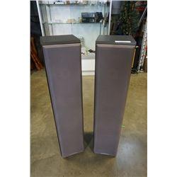 Pair of Sony SS-MF750H floor speakers