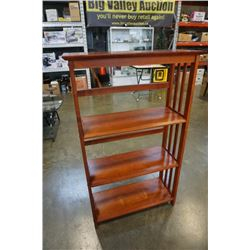 4 tier modern shelf