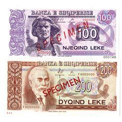 Banka e Shqiperise. 1996. Lot of 2 Specimen Notes.