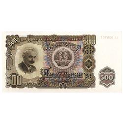 Blgarska Narodna Banka. 1951. Unissued Note.