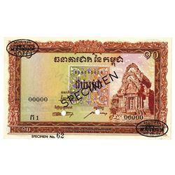 Banque Nationale du Cambodge. ND (1955). Specimen Note.