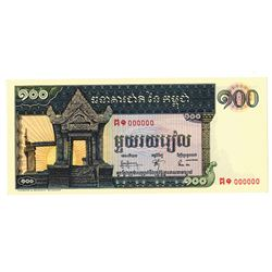Banque Nationale du Cambodge. ND (1963-1972). Specimen Note.