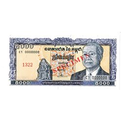 National Bank of Cambodia. ND (1995). Specimen Note.