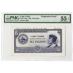 Banco Nacional Ultramarino. 1946. Progressive Proof Note.